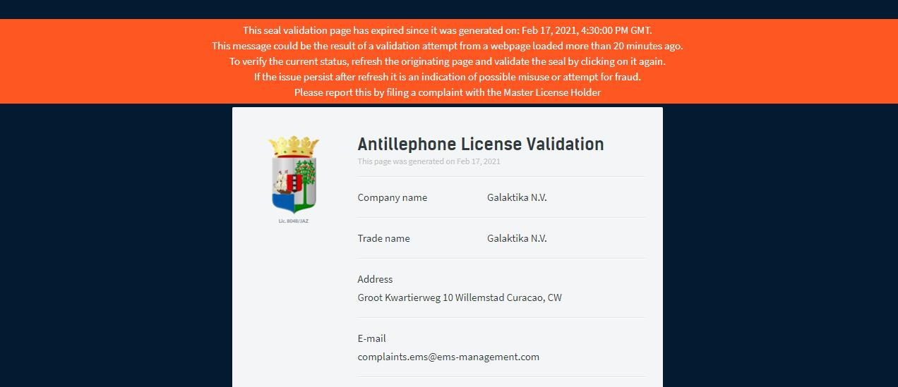 Результат проверки лицензии онлайн-казино на сайте регулятора